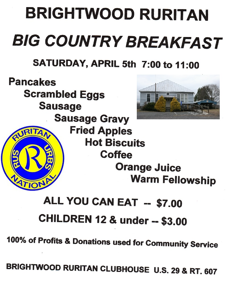 Brightwood Ruritan April 2014 Country Breakfast flyer