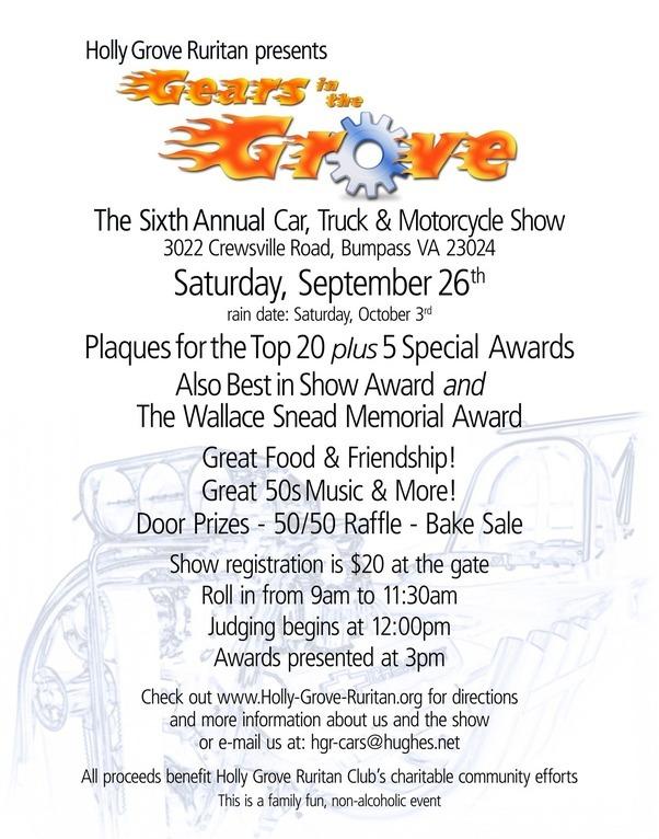 Holly Grove Ruritan Car Show flyer 2016