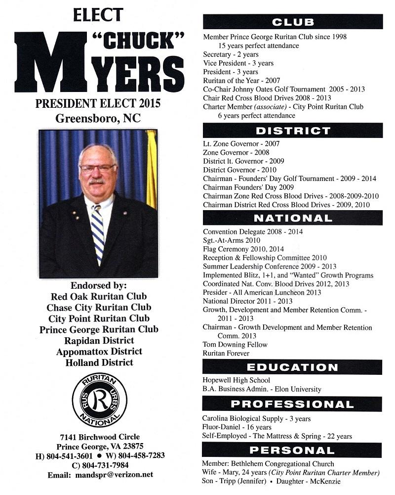Chuck Myers flyer